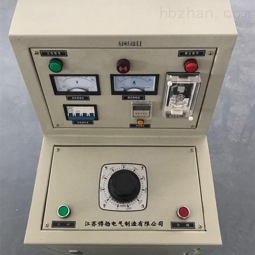 三倍频感应耐压装置现货直发