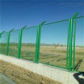 综合保税区隔离围墙  海关监管物理围网