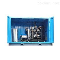 高压水除锈超高压清洗机