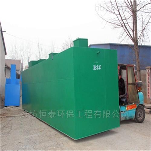 扬州市小型医疗污水处理设备的安装