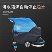 JH55手推式洗地机全自动电动扫地车