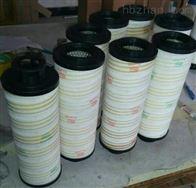 0015D010BN4H0015D010BN4HC贺德克风电滤芯