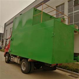 专业高效一体化净水设备生产厂家