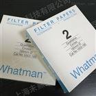沃特曼GR2标准级定性滤纸185mm直径