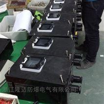 BZC8050-D21K1防爆防腐操作柱