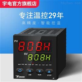 AI-808HAI-808H型流量积算仪