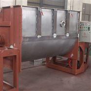 WLDH化工用對流式真空螺帶干燥機