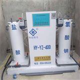 一体式二氧化氯发生器 免费设计方案
