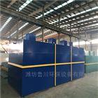 WSZ-AO-6m3/h地埋式生活污水处理设备