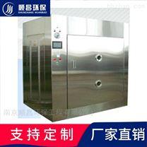 天津工业原料干燥设备,方形微波真空干燥机
