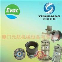 芬兰EVAC真空马桶6541675质优价廉