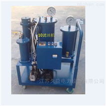 五级承装修试板框压力式滤油机