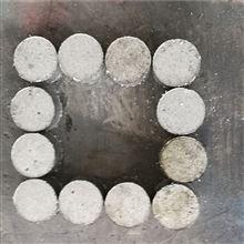鋁銷壓塊機
