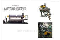 XMYZ300/1500-UB二次过滤洗砂隔膜压滤机