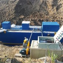 贵州一体化污水处理设备厂家
