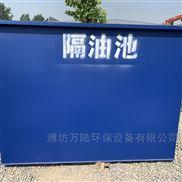 九江市造纸污水处理设备