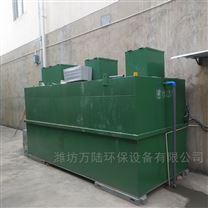 貴陽市生豬屠宰污水處理設備