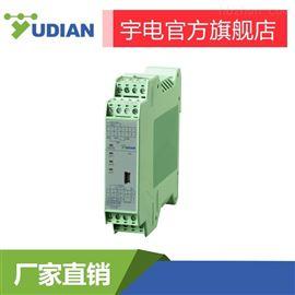 AI-3011D5AI-3011D5导轨型显示智能高精度PID控制器