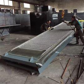 金海源阶梯式机械格栅除污机厂家直销
