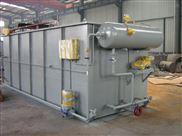 沧州养殖污水处理设备溶气气浮机