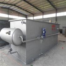 苏州纺织污水处理设备用溶气气浮机设备