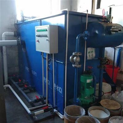 RC50吨清洗水果废水处理机器