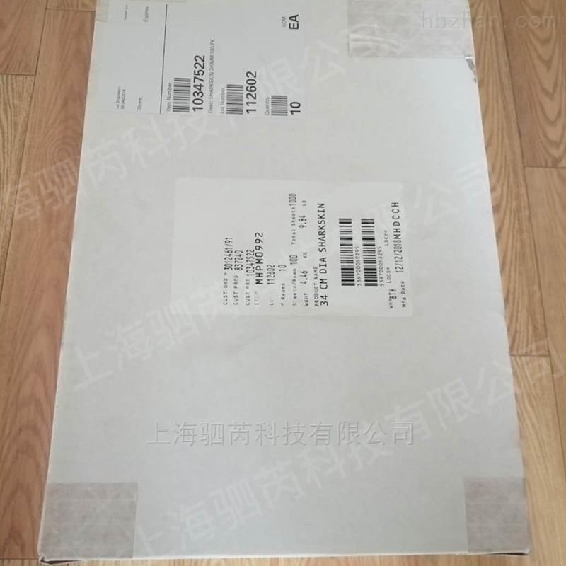 沃特曼SHARKSKIN直径340mm褶皱纸 滤纸