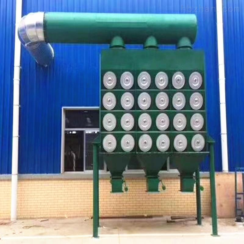 环振厂家供应布袋除尘器粉尘除尘成套系统