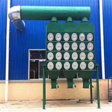 hz-919环振厂家供应高品质低能耗滤筒布袋除尘器