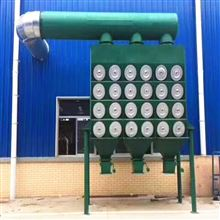 hz-928环保粉尘处理设备精选厂家滤筒布袋除尘器