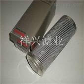 R928006863出售R928006863液压滤芯应用广泛