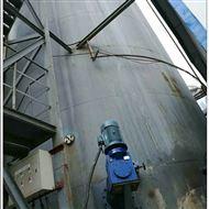 脱硫搅拌器设备