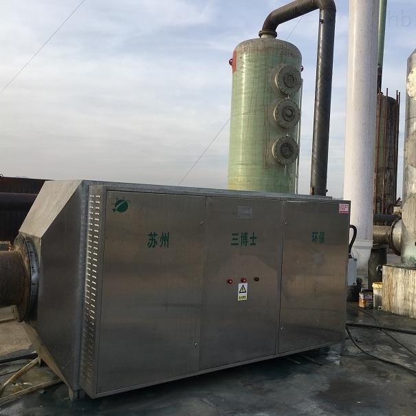 染料厂硫化氢净化器