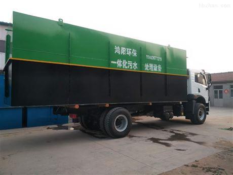 屠宰污水处理设备厂家测试