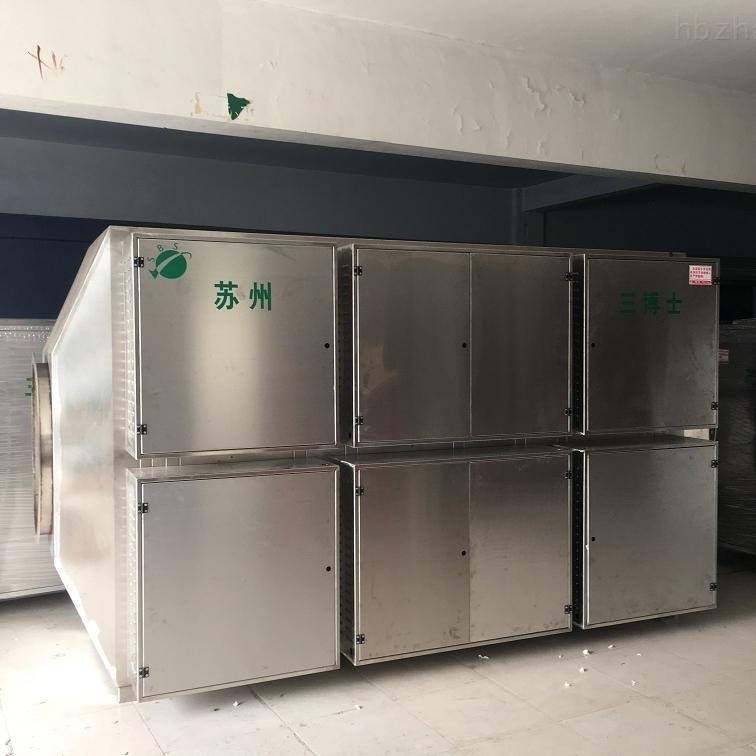 污水站味处理设备