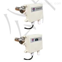 RS-SO2管道式二氧化硫变送器