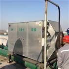 工业硫化氢治理器