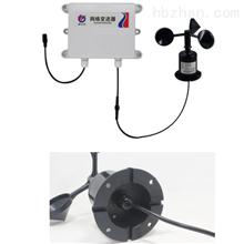 RS-FSJT-GPRS/4G聚碳风速在线监测变送器