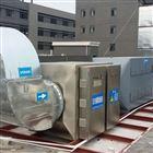 工业废气治理器