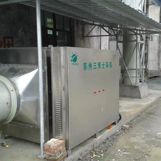 垃圾处理站臭气净化设备