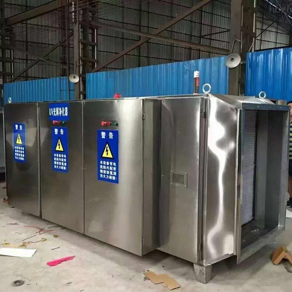 垃圾站废气处理器