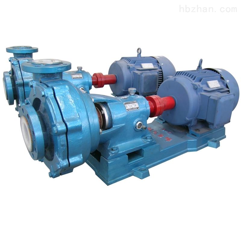 耐腐耐磨料浆离心泵