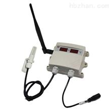 RS-WS-DY-SMG-*数码管无线温湿度测点传感器