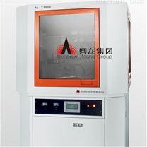 AL-Y3000型X射线衍射仪