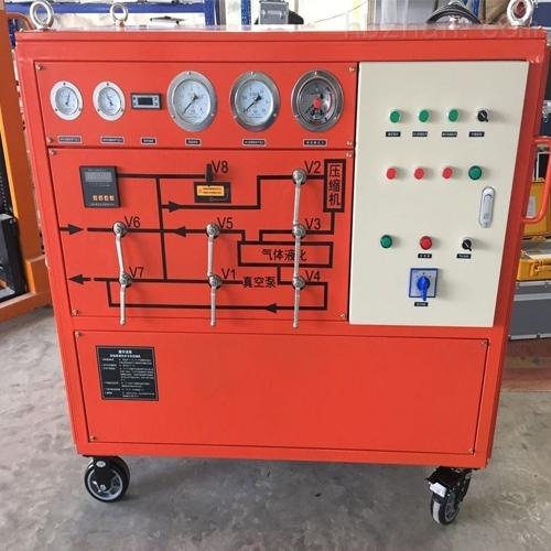 气体回收装置专业制造