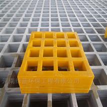 耐腐玻璃钢格栅板