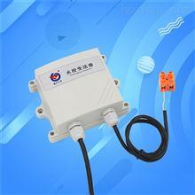 RS-SJ-N01-2水浸变送器厂家