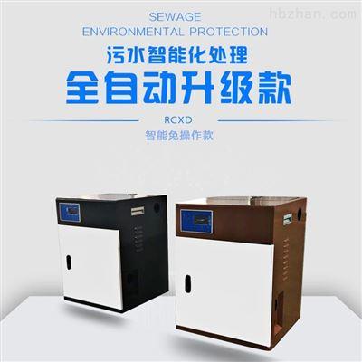 RC500L实验室污水处理设备