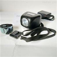 KLE505A固态微型防爆头灯智能数码数显强光工作灯
