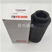 921689.0007卡尔玛液压油滤芯厂家批发